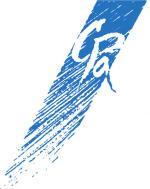 20140204093649-club-prensa-lne-logo.jpg