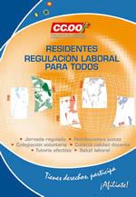 20060210013856-residentes.jpg