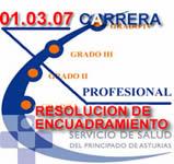 20070214115108-carrera140207.jpg