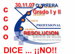 20071130124227-carrera301107.jpg