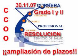 20071203234717-carrera021207.jpg