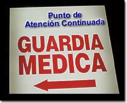 20090209110202-guardiamedica.jpg