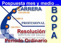 20090817144200-pordinario170809b.jpg