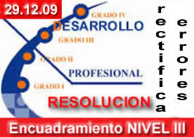 20091229051911-desarrollo291209.jpg
