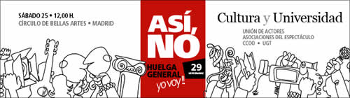20100924122520-acto25s.jpg