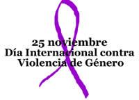 20101123120021-lazo-violencia.jpg
