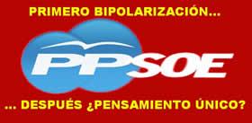 20110907114545-ppsoe-1.jpg