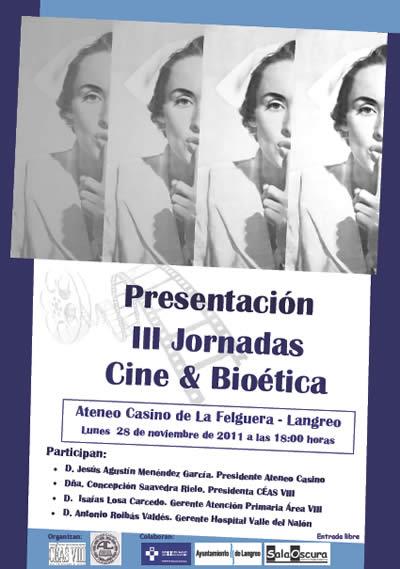 20111125140714-presentacion-cine.jpg