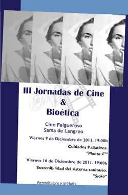 20111209085426-proyeccion-primera.jpg