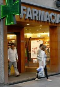 20120122094831-farmacia02.jpg