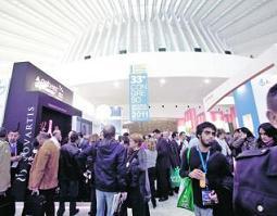 20120201101731-congreso-calatrava-noviembre.jpg