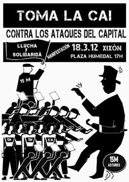 20120318111443-contra-capital.jpg