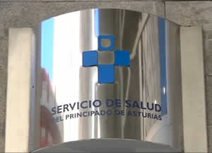 20121021012117-sespa-logo-pared.jpg