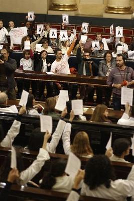 20121204122916-sanidad-publica-senado.jpg