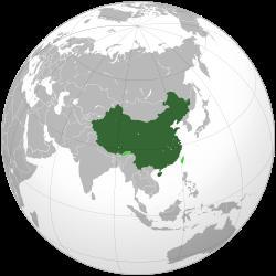 20130305130948-china-emerge.jpg