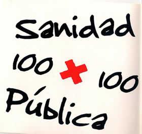20130816134254-sanidad100x100publica2.jpg