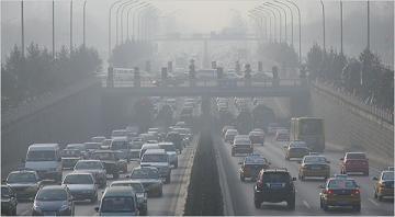 20140325124823-contaminacion-atmosferica.jpg
