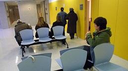 20140908080221-08.centro-de-salud-de-la-lila002.jpg