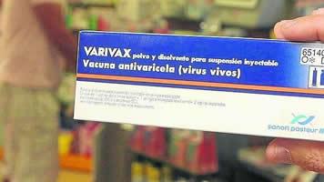 20150406121422-varivax.jpg