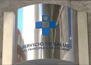 20181126122542-sespa-logo-pared.jpg