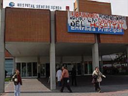 hospitaldeleganes02.JPG
